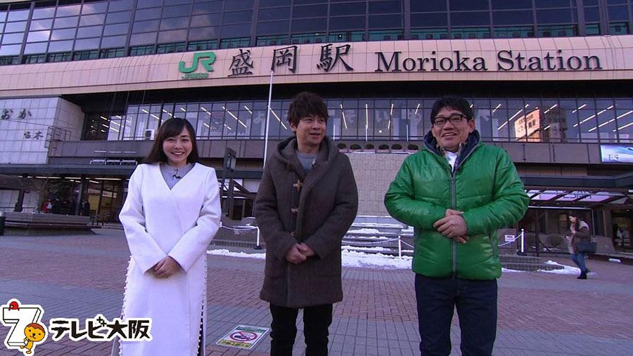 岩手・盛岡を旅する3人。左からタレント・杉原杏瑠、俳優・加藤晴彦、お笑いタレント・飯尾和樹(ずん)