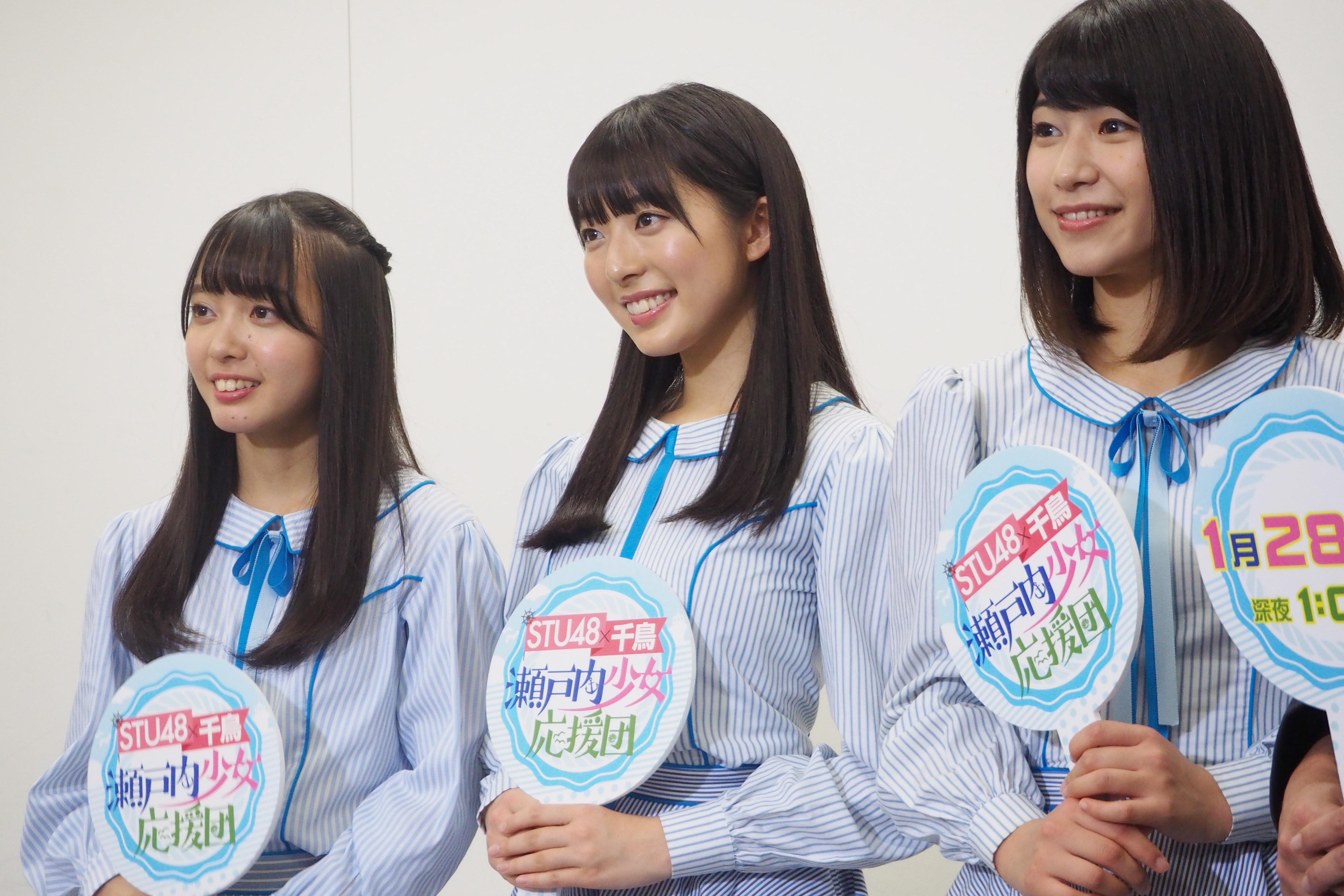 左から、STU48の石田みなみ、今村美月、藤原あずさ