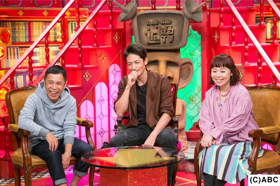 (左から)岡村隆史、玉木宏、なるみ