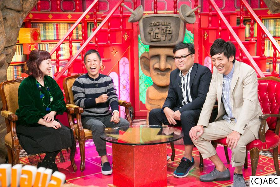(左から)なるみ、岡村隆史、とろサーモンの久保田、村田