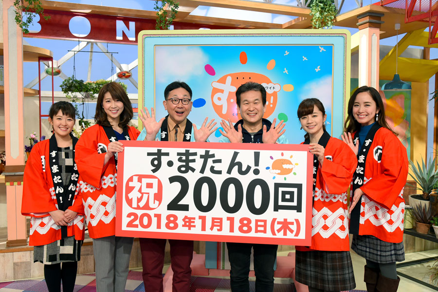 左より、諸國沙代子アナ、虎谷温子アナ、森たけしアナ、辛坊治郎、お天気キャスターの斉藤雪乃、武田訓佳