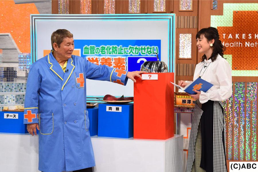初めての同番組収録に挑む澤田有也佳アナウンサー