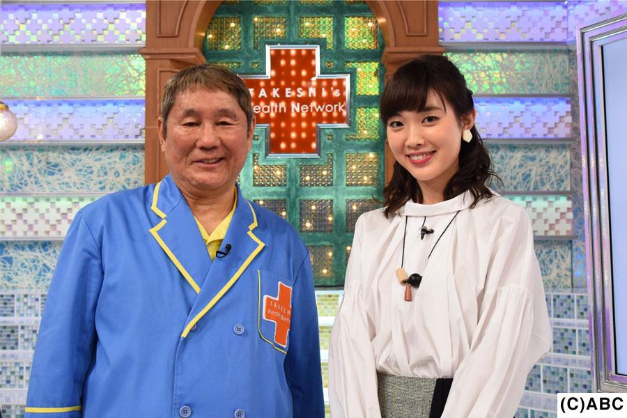 たけしの新アシスタントに就任した澤田有也佳アナウンサー