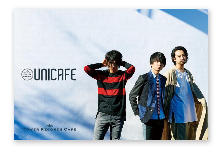『UNICAFE』コラボメニュー1品注文するともらえるポストカード