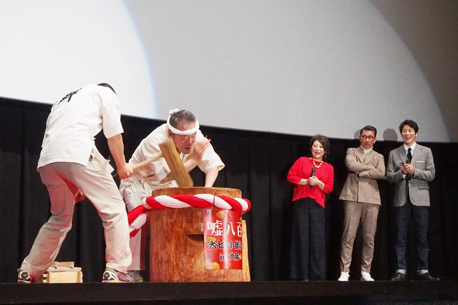 映画の大ヒットと新春のお祝いをこめて、奈良の「中谷堂」が高速餅つきを披露。驚く(左から)友近、中井貴一、佐々木蔵之介(7日、大阪市内)
