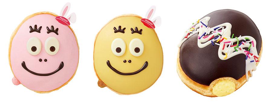 3月15日から販売のイースターバージョン。左からバーバパパ ストロベリー、バーバズー キャラメル各250円、チョコ カスタード エッグ210円