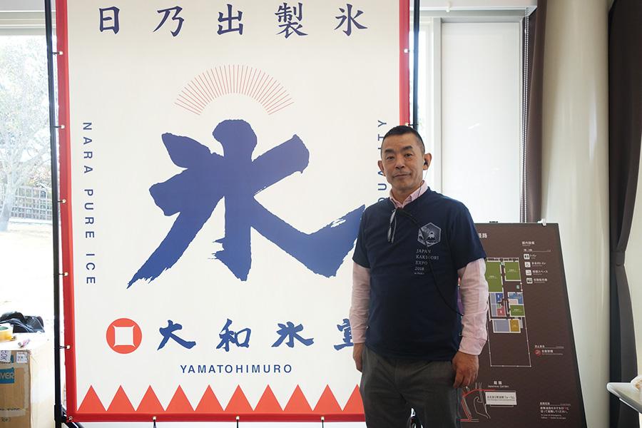 実行委員長を務めた「赤鰐」の五島一弘さん。「夏だけではなく、冬のかき氷の楽しさも知ってもらえるきっかけになれば」
