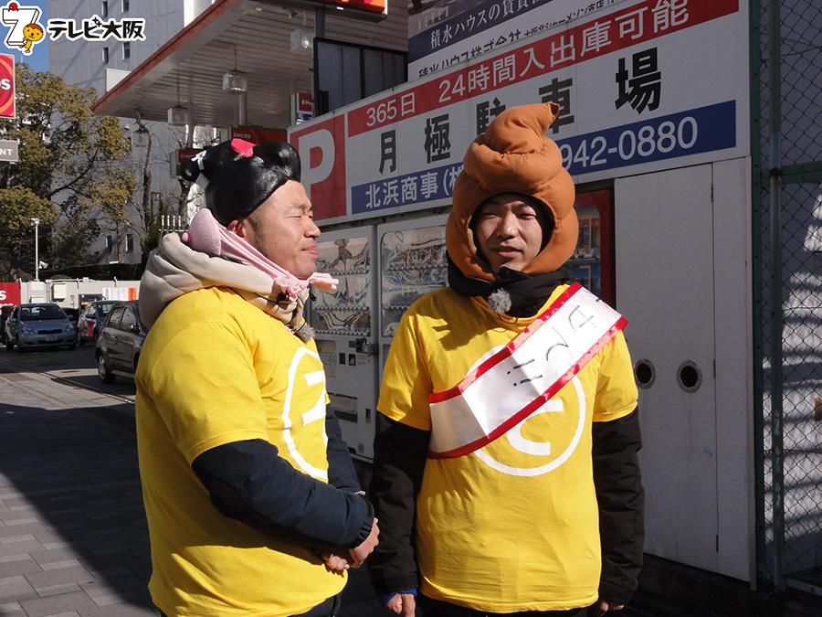 ドライバーの目をひくために、秋山の母のセクシー肖像画を盛ったり、うんちの被り物など試行錯誤する(左から)山名、秋山