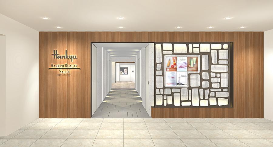 トータルな美を目指す、新施設「HANKYU BEAUTY SALON」