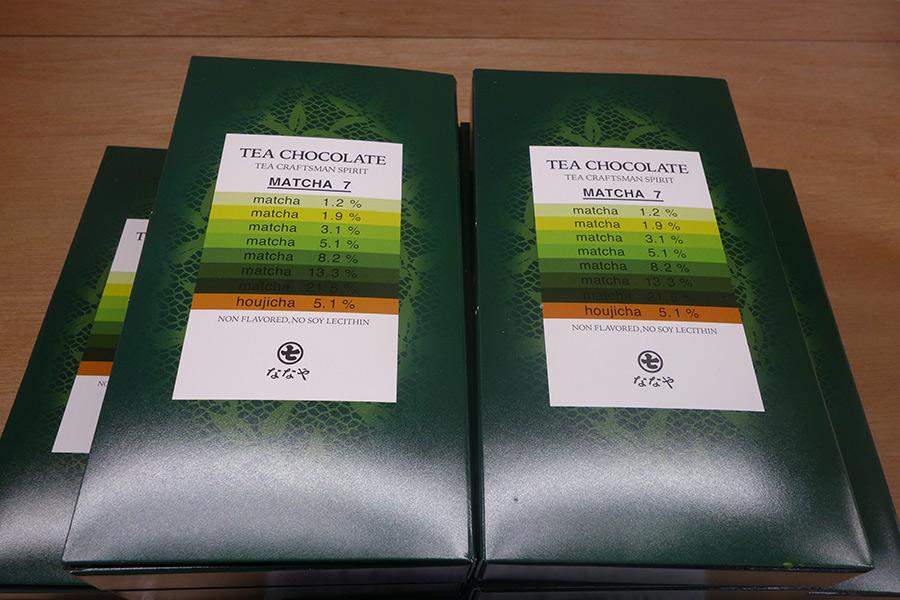 7種類の濃さの抹茶チョコとほうじ茶チョコが全32粒、1080円