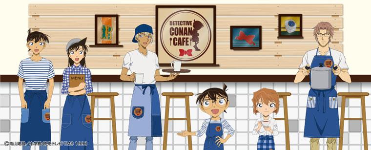 『名探偵コナンカフェ』メインビジュアル