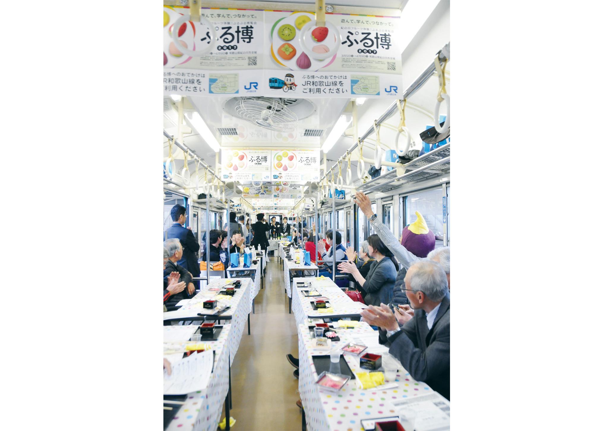 昨年の『ぷる博』のイベント風景。ねこの駅長で世界的にも有名な和歌山電軌も参加する