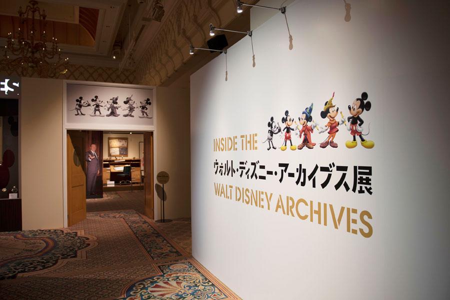 「東京ディズニーリゾート」で開催されたファンイベント『D23 Expo Japn 2018』での様子
