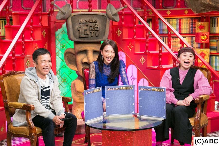 (左から)岡村隆史、知英、なるみ