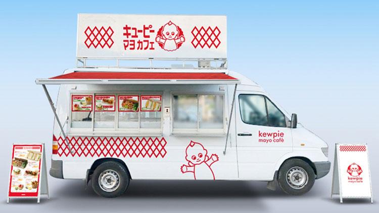 「キユーピー マヨカフェ」キッチンカー(イメージ)