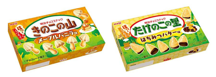 2月27日に発売される新商品「きのこの山 メープルバニラ味」(200円+税)、「たけのこの里 はちみつバター味」(216円+税)。どちらも対象商品となる