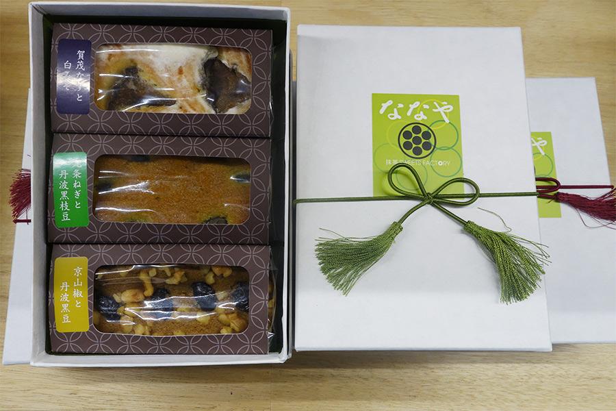 加茂みそ、九条ネギなど京野菜を使ったパウンドケーキ3個セット1620円