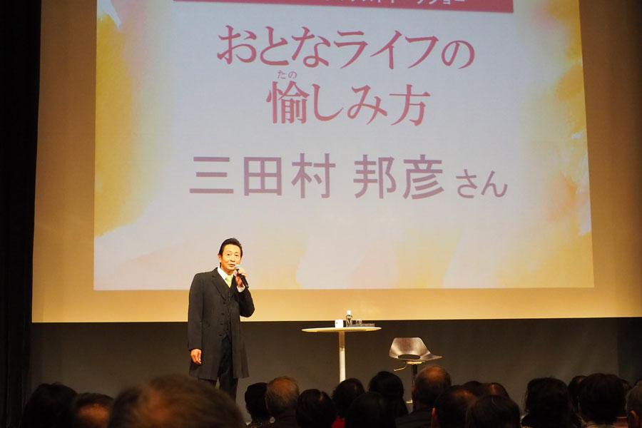多くのシニア層が集まった特別講演会