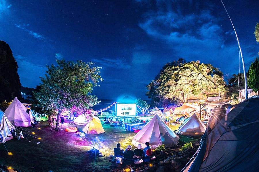 DIYイベント『MUJINTO cinema CAMP KANSAI』のイメージビジュアル