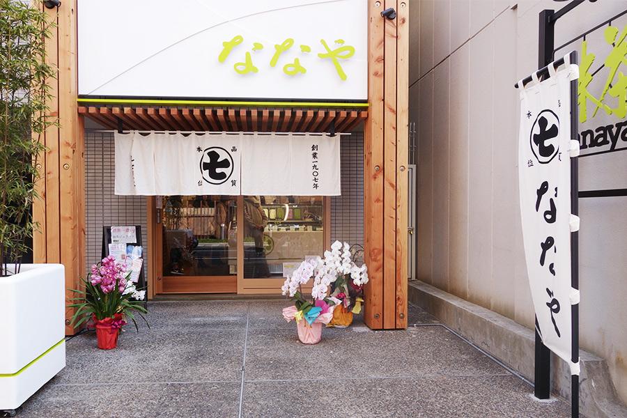 京都に初登場した、抹茶スイーツ専門店