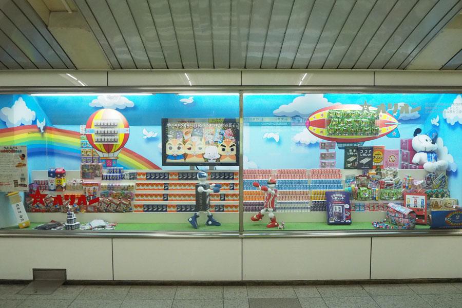 大阪市営地下鉄御堂筋線梅田駅構内のオリオンPRコーナー