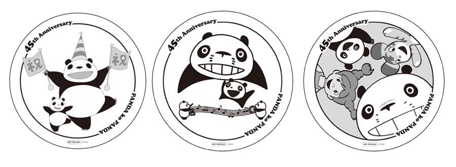 先着順でもらえる『パンダコパンダ』のキャラクターが描かれた特製コースター (C)TMS