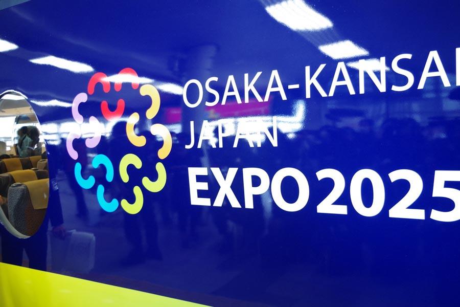6両1編成全てにラッピングが施され、万博の大阪開催を応援するラピート万博誘致号