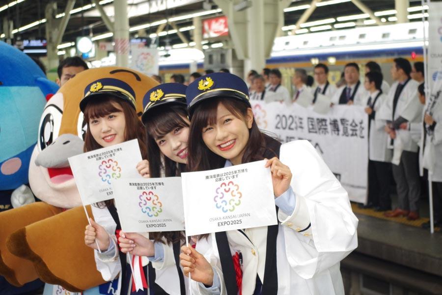 NMB48★5199 YouTube動画>23本 ->画像>449枚