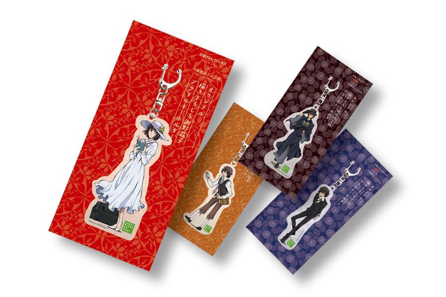 オリジナルクリアキーホルダー(左から与謝野晶子、江戸川乱歩、織田作之助、太宰治)
