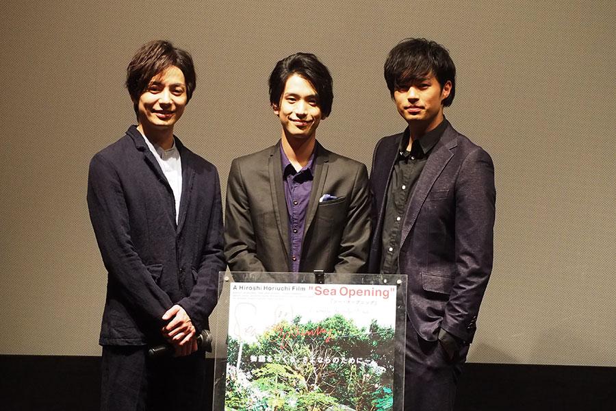 映画『Sea Opening』の舞台挨拶に登場した(左から)和田琢磨、黒羽麻璃央、佐伯大地