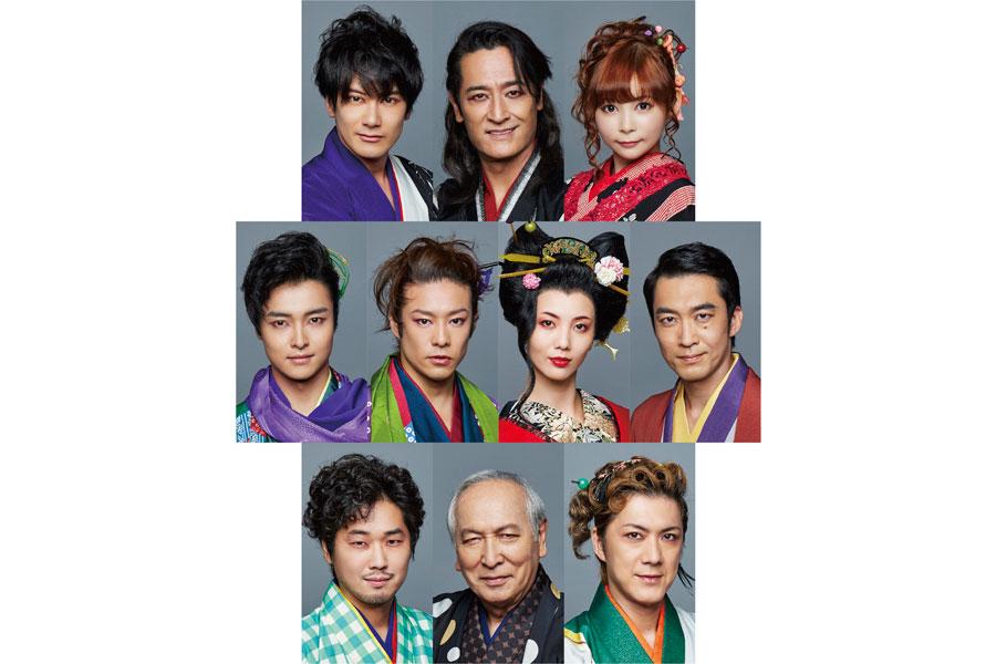 上段左から、小西遼生、橋本さとし、中川翔子らキャスト