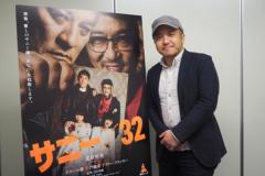 白石和彌監督「トップアイドルでアングラ映画をやる」