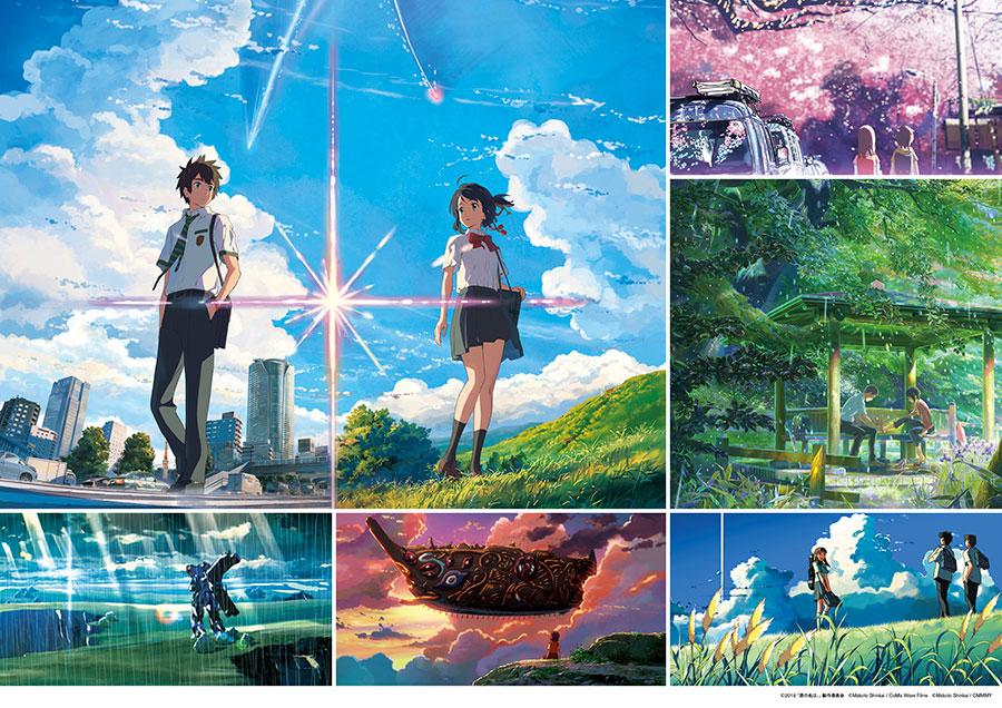 © 2016「 君の名は。」製作委員会  © Makoto Shinkai / CMMMY © Makoto Shinkai / CoMix Wave Films