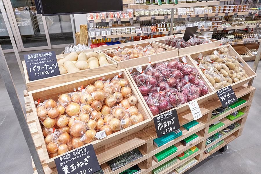 野菜やフルーツなども生鮮売場で販売(イメージ)