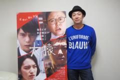 吉田恵輔監督「あざといものが上手い、が今の風潮」