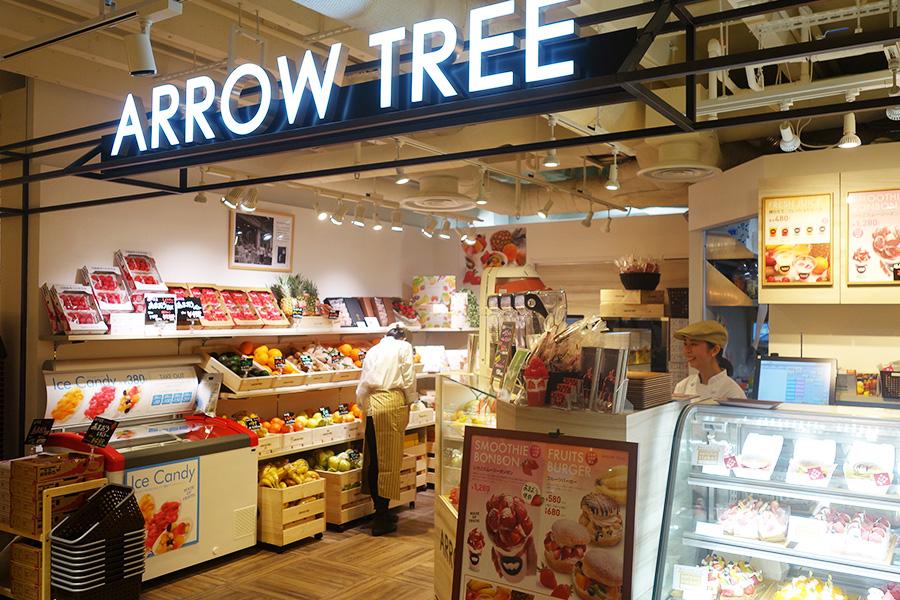 フルーツスイーツ専門店「アローツリー」では、カットフルーツなども販売