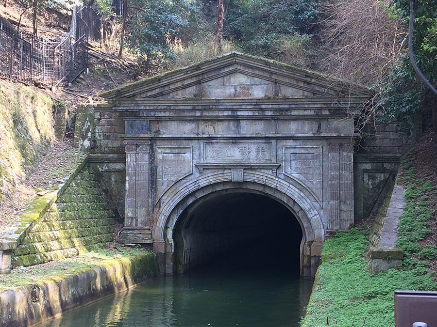 「美哉山河」と揮毫された、三条実美の扁額は第3トンネルの西出口に。明治期の一大土木事業の功績を称えて刻まれた。「なんと美しい山河であろう」という意味