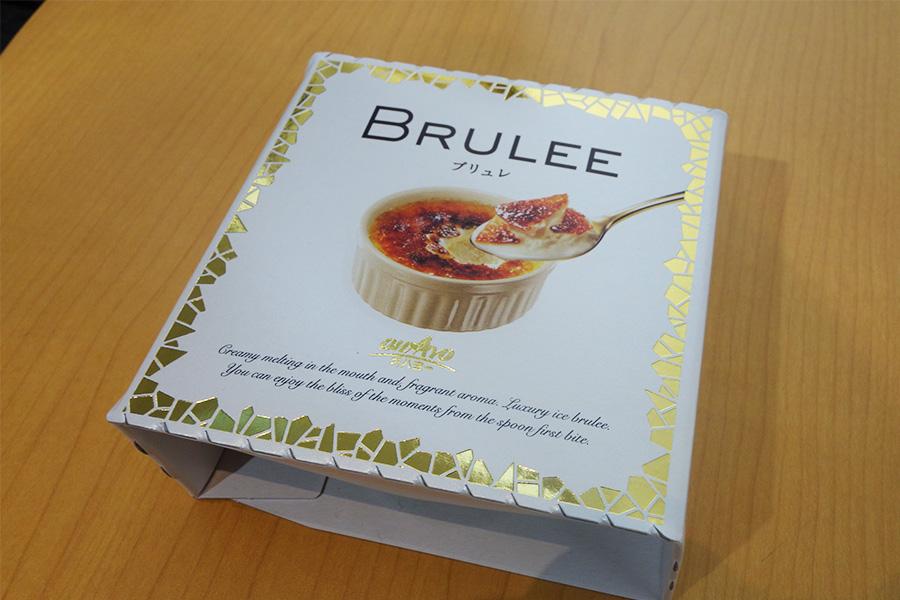 イベントでサンプリングされる「ブリュレ」は、パリパリとした食感、濃厚なアイスが楽しめる