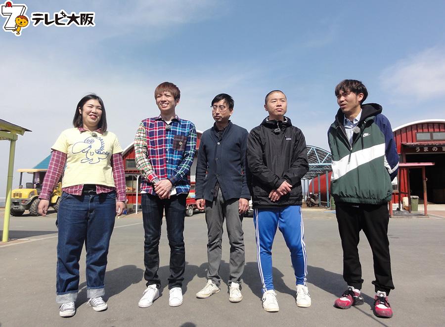 左から熊元プロレス、河井ゆずる、おいでやす小田、アキナの山名、秋山