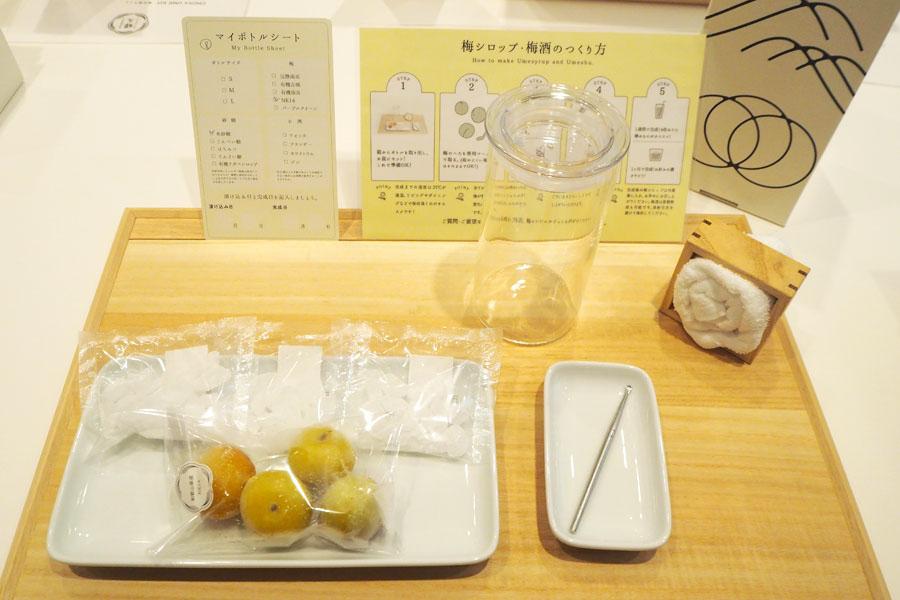 お好みの梅、砂糖などで自分だけの梅酒・シロップを手軽に作れる「蝶矢梅キット」(写真はM 3000円〜)