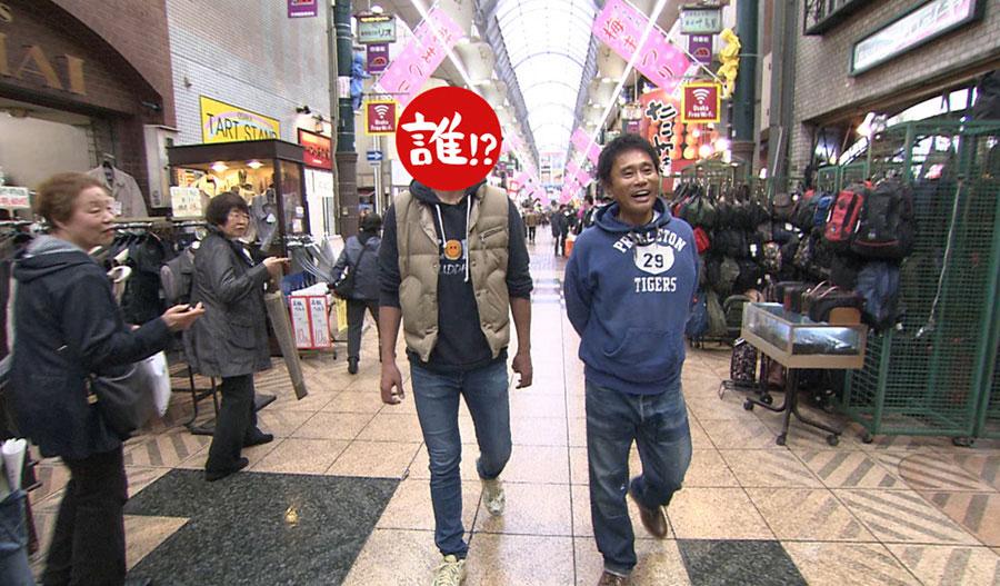 日本一長い商店街を歩いて、次のコロッケ店に向かう相方と浜ちゃん