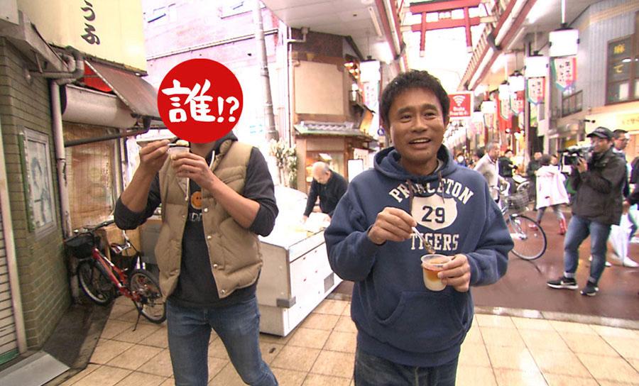 「浜田さん、あれ食べましょう」と商店街が大好きな相方はノリノリ