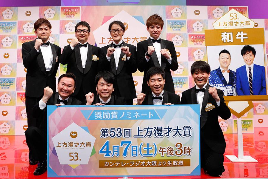 13日に発表された『上方漫才大賞』奨励賞ノミネートコンビ