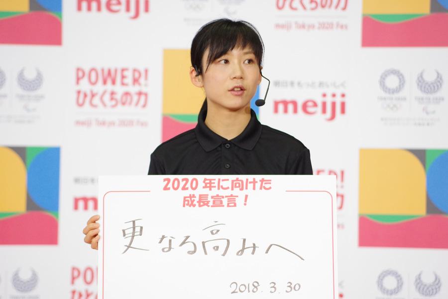 「更なる高みへ」と目標を掲げた高木美帆選手(30日・立命館大学 大阪いばらきキャンパス)