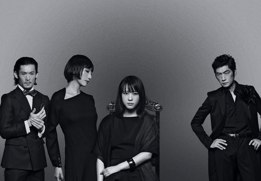舞台『人形の家』イメージビジュアル。左より淵上泰史、大空ゆうひ、北乃きい、松田賢二