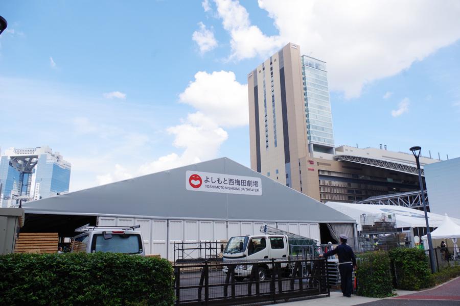 旧大阪中央郵便局跡地に建つ「よしもと西梅田劇場」。新劇場も同じ敷地内に登場する