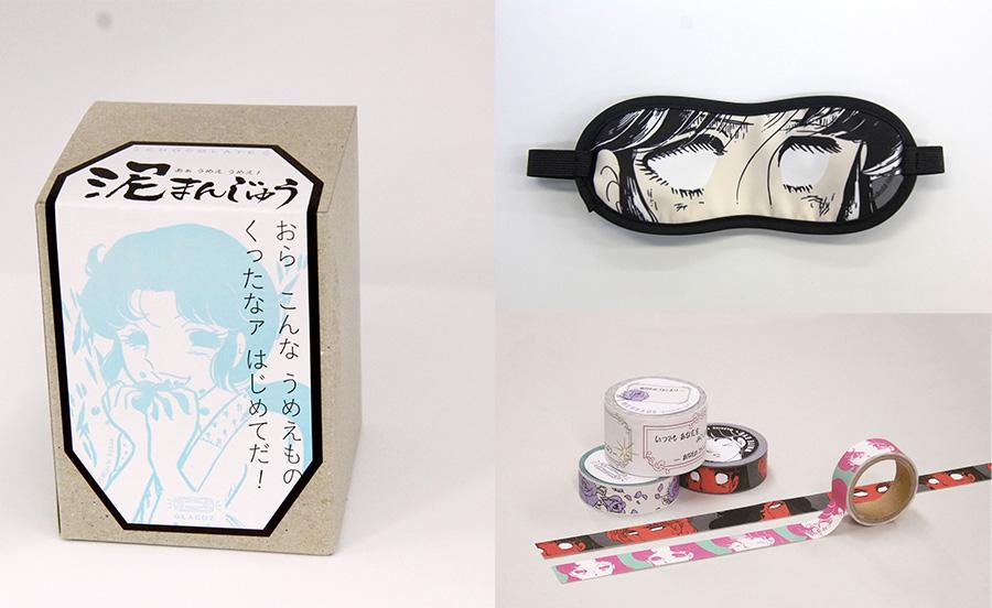 左から時計回りに、泥まんじゅうクランチチョコ648円、アイマスク(北島マヤ)1080円、マスキングテープ291円〜
