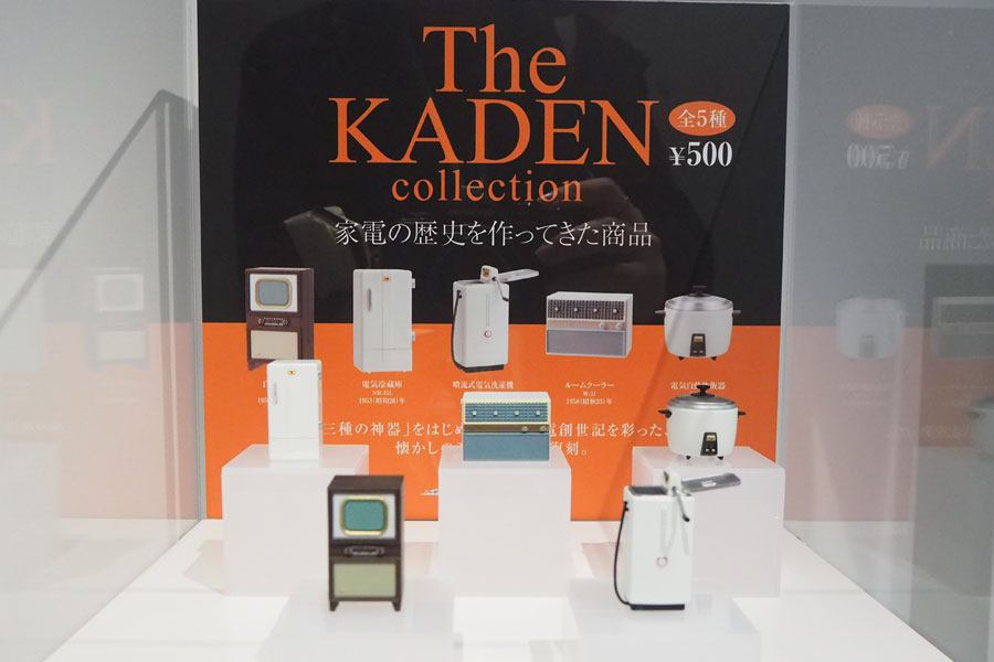 「白黒テレビ」「電気冷蔵庫」「噴流式電気洗濯機」「ルームクーラー」「電気自動炊飯器」の全5種類があるカプセルトイ「The KADEN collection」(1回500円)