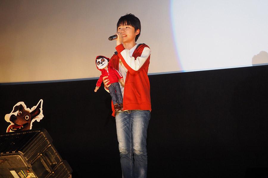 映画『リメンバー・ミー』特別上映会に登場した石橋陽彩(5日・大阪市内)
