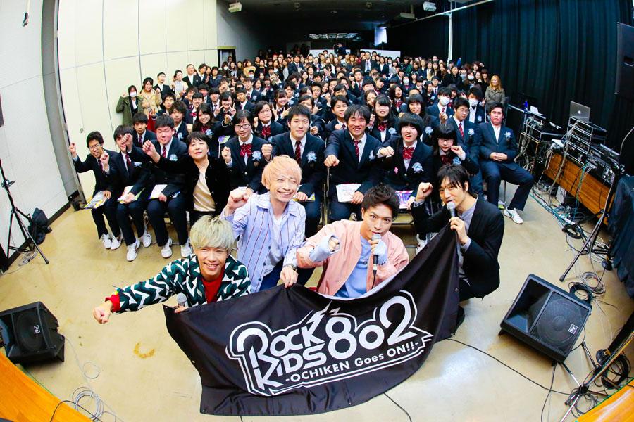 大阪府立池田北高等学校の卒業生と、Sonar Pocket、DJの落合健太郎(1日、池田市)